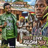 ROOTS LOVE & KULCHA