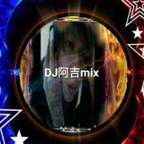 2017年 4月11日台灣DJ阿吉mix電音舞曲天分英文電音