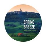 Spring Breeze Mix
