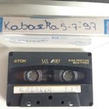 K7/Cassette from Planet Hardcore Kabarka (be) from 05/07/1997 [digitalized]