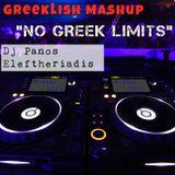 """NO GREEK LIMITS"" - Greeklish Mashup (Dj Panos Eleftheriadis) [Winter 2015]"