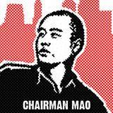 Chairman Mao's Underground Railroad Mix