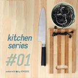 Kitchen Series - KS #01