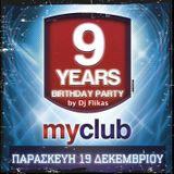 Myclub vol.9 by Dj Flikas