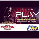 Club Play Memories August 2012 ...
