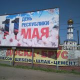 Как не сойти с ума при «ДНР» | Радио Донбасс.Реалии