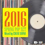 2016 SPRING POP SET