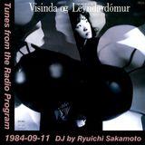 Tunes from the Radio Program, DJ by Ryuichi Sakamoto, 1984-09-11 (2019 Compile)