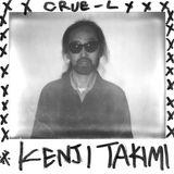 BIS Radio Show #770 with Kenji Takimi