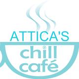 Chill Cafe 2016 Vol.1 - Attica.