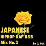 Japanese Hiphop Rap R&B Mix No.2