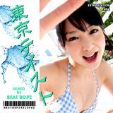 TOKYO TASTE EXTRA EDITION #04