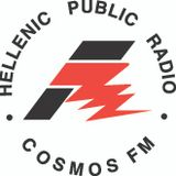Enas Kosmos Elliniko Tragoudi 10-19-14 Frangoulis