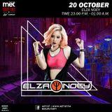 MET Night Vibe Present Elza NoeY #1