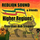 Dub Factory 14 : Higher Regions - Inner Standing - Guardian Dub Stepper - Red Lion
