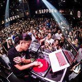 DJ LEGO DJCITYMIX2015