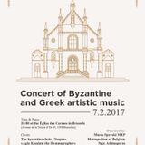 Extrait du Concert de musique Byzantine, 7/2/2017 - Préparation à l'entrée du Carême - RCF