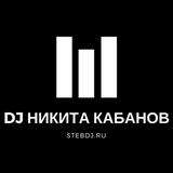 DJ NIK8MC aka STEBDJ - Funk Live Mix GEF 2018