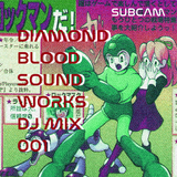 Diamond Blood Sound Works 001 (DJ Mix Series)