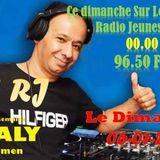 Soiree avec DJ DAly ben othmen suivis de DJMC moez le 06-01-2019