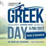Greek Day - 5 juin 2017 au parc d'Enghien - RTBF