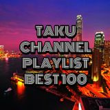Taku Channel BEST 100 [Brand New Reggae / Dancehall / Hip Hop / R&B / Afro Beats / Soca / Latin