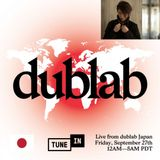 """""""Ambient Mix for dublab 20th anniversary"""" by Yui Onodera (19.9.27)"""