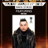 DJ Jelly JJ - Asian Trance Festival 3rd Edition 2015 - March - 27