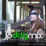JP DDG MIX on 4CDJs Vol.02 (2017-02-27)