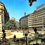 Radio Emisija Retronaut - Beogradsko leto '77