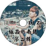 ZIN Feat Ap Entertainment--2017
