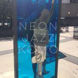 Neon Jazz - Episode 495 - 9.28.17