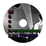 DJ Sunny - 2013年英文老歌再次回味 2016《全英文精選》