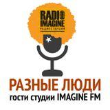 Главный режиссер Театра на Литейном Сергей Морозов рассказал о новом театральном сезоне.