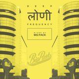 Deep Loni Frequency 55.6 - Big Pack