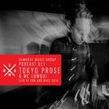 Tokyo Prose & MC LowQui - Samurai Music Podcast 21 live @ Sun And Bass 2014