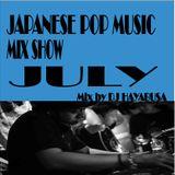 クジラ商店 7月 J-POP MIX五年目