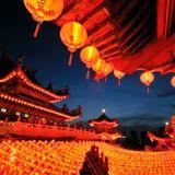 U-Tec  - People's Republic of China mix
