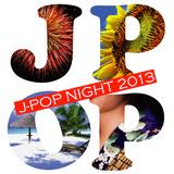 Japanese Pops Hits Vol.6  -Summer 2013-
