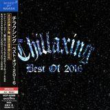 Chillaxing Mix ~ Best Of 2016 ~