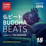 Buddha Beats-Episode 18