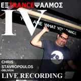 X-Trance-Psalmos No4 Live Recording