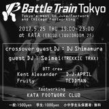 DJ Shimamura - 160BPM Squad For BattleTrainTokyo (2017.05.25)