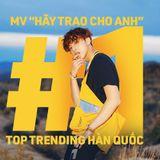 Việt Mix - Hãy Trao Cho Anh FT Vùng Trời Bình Yên - ByAnhSodaMix [ LH: 0367 134 277 ]
