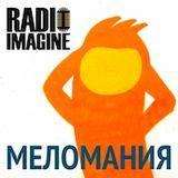 Меломания рассказывает о «Рок-Ёлке» и молодых петербургских рок-музыкантах