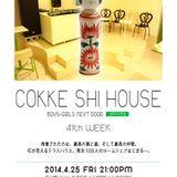 DJ Taguro☆check it out yo Mix at COKKE shi GARCONS Vol.41 25/04/2014