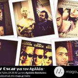 Vol2   Καλοκαιρινο Κινηματογραφικό Soundtrack στο ''7 Oscar για τον Αχιλλέα''.
