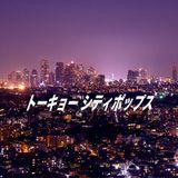 150730_Tokyo_City_Pops