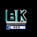 DJ BK - 2015 Mixtape Vol.8