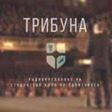 Парламентарната криза в България и намесата на Русия в МО с гост доц. Мария Пиргова - 19.12.16